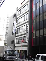 東事協ビル